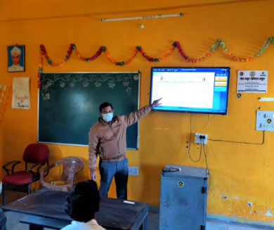 65% of India's 250 million children study in public schools, and many of these are not yet ready for the digital world — for digital learning.